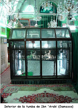 Interior de la tumba de Ibn Arabí en Damasco