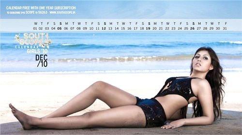[Southscope+Calendar+Girls+-+2010_23.jpg]
