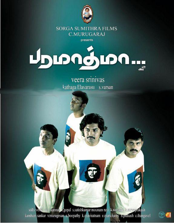 http://1.bp.blogspot.com/_kLvzpyZm7zM/S9O1Bf32-DI/AAAAAAAAKY0/AAVQCzvNUWA/s1600/Paramathma_tamil_movie_stills_pics_posters_02.jpg