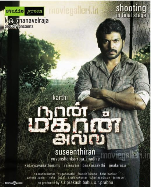 http://1.bp.blogspot.com/_kLvzpyZm7zM/TBgkz7jLXFI/AAAAAAAAPdM/wfI11-KGKNk/s1600/karthi_naan_mahan_alla_movie_stills2.jpg