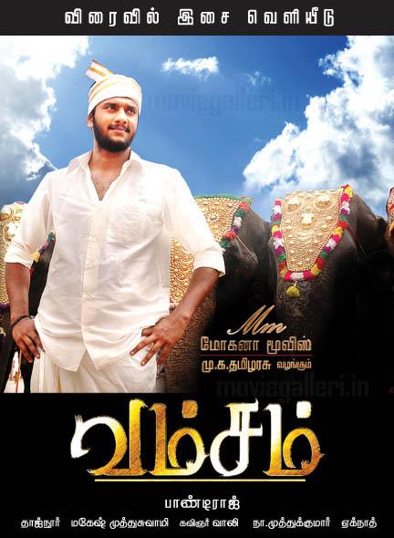 http://1.bp.blogspot.com/_kLvzpyZm7zM/TCqi-p_qW7I/AAAAAAAAQjc/q8DH1YJXNhE/s1600/Vamsam_tamil_movie_stills_pics_images_01.jpg