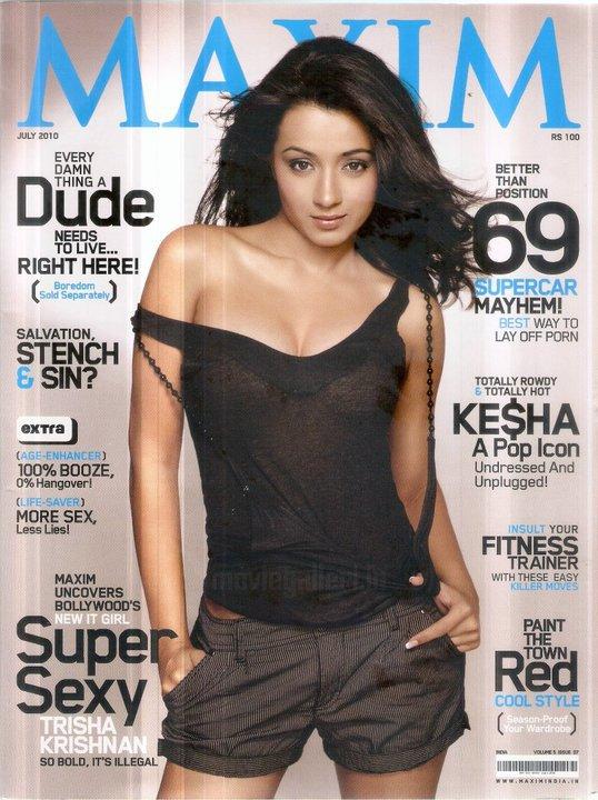 Trisha Hot Maxim trisha maxim