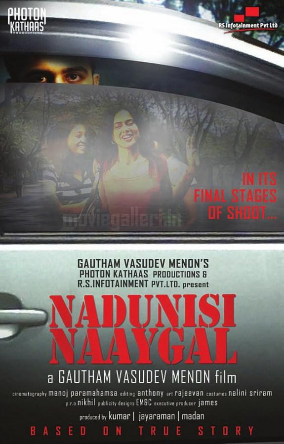 http://1.bp.blogspot.com/_kLvzpyZm7zM/TEkcvHzRFDI/AAAAAAAATEQ/Wh-EUDdjEGo/s1600/nadunisi_naaigal_movie_wallpapers_03.jpg