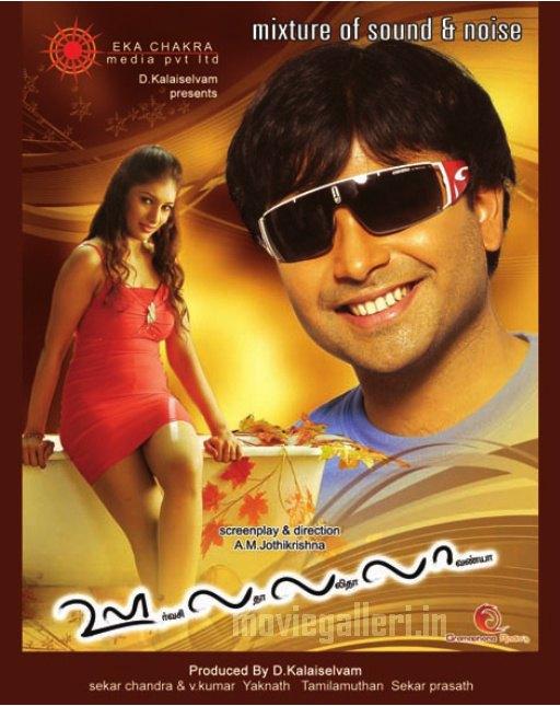 http://1.bp.blogspot.com/_kLvzpyZm7zM/TEzXgl6I0kI/AAAAAAAATaw/d1XTgHeo7ws/s1600/ooh_lalala_tamil_movie_wallpapers2.jpg