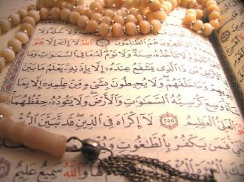 del mar muslim personals Ḥadīth in islam refers to the record of the words, actions, and the silent approval,  of the islamic prophet muhammad within islam the authority of ḥadīth as a.