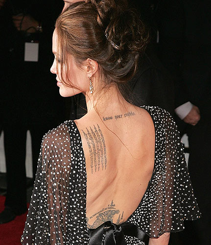 Angelina Jolie's Arm Tattoo