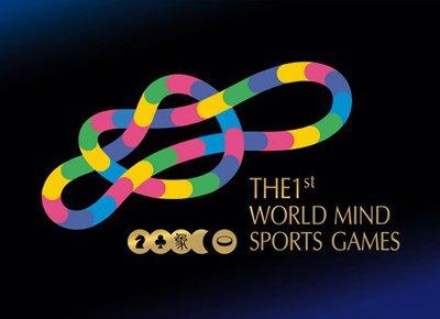 ПЕРВЫЕ ВСЕМИРНЫЕ ИГРЫ Интеллектуальных Видов Спорта