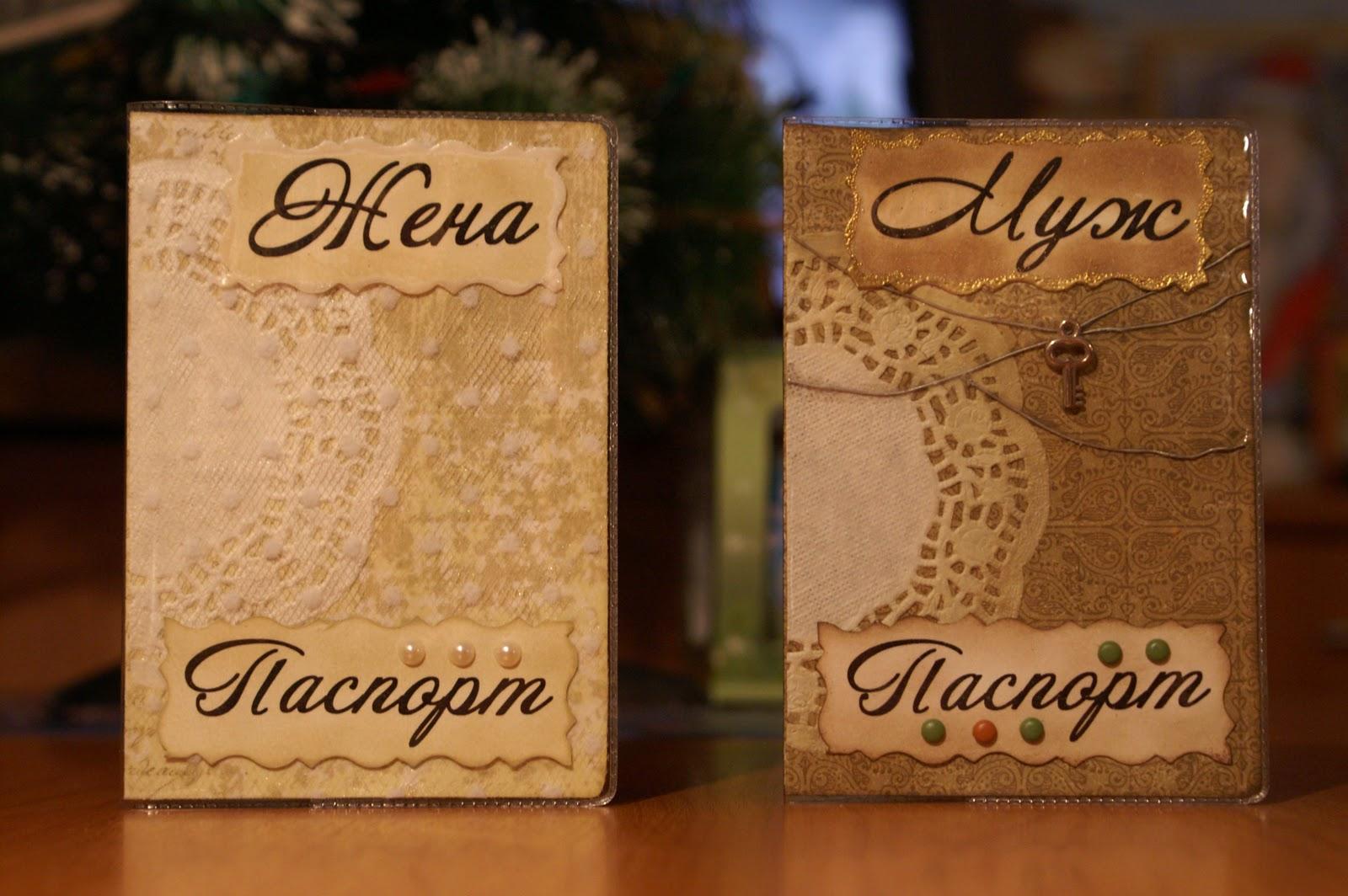 Оригинальные подарки на кожаную свадьбу 89