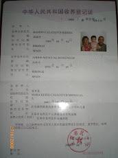 LIBRO DE FAMILIA CHINO