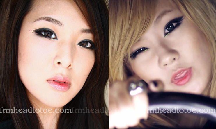Easy Makeup Tutorial. KPop makeup tutorial up on