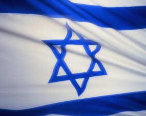 http://1.bp.blogspot.com/_kSRafOpQAUY/SbooHHcUKsI/AAAAAAAAAG4/larNUwyrLRQ/s320/israel_flagdlm.jpg