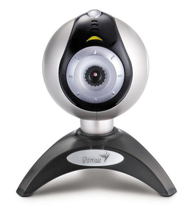 GeniusWebCamlook300kclip - IT World Competition July 2011