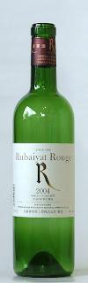 ルバイヤート ルージュ 2004 ボトル、ラベル
