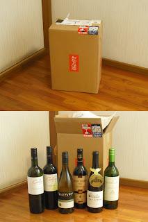 20種類から選べるワイン 6本セット