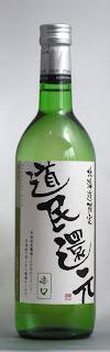 北海道ワイン 道民還元 辛口 白