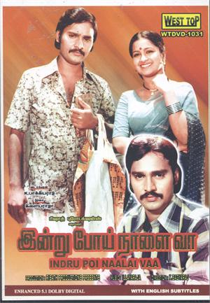 Indru poi naalai vaa tamil movie online