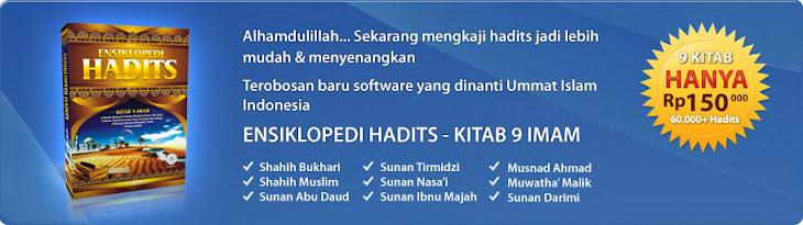 CEPETAN MILIKI CD HADITS 9 IMAM TEKS ARAB-INDONESIA