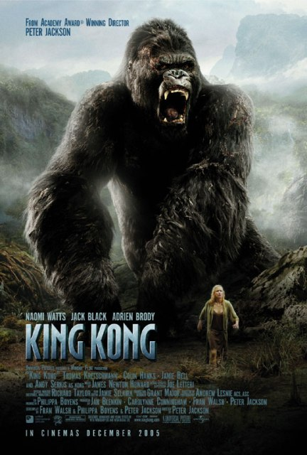 King Kong (2005) 0