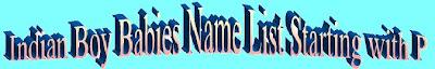 Tamil boy babies name list