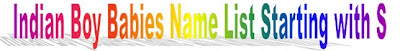 Indian all religion babies name list with meanings