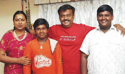 DMDK Leader Vijayakanth Family Photos