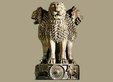 Indian national Emblem Ashoka Pillar