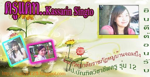 katty2129.blogspot.com ยินดีต้อนรับ