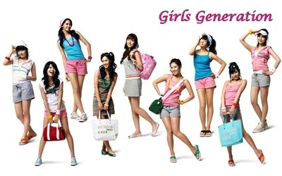 Girls Generation Oh! MP3 Lyrics