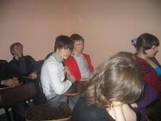 11 класс, 2010 год.