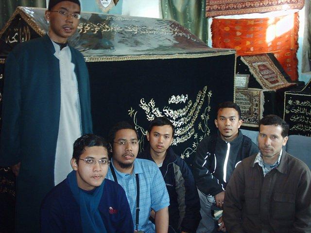 Rawatan Islam: Fadhail...