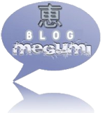 Blogmegumi