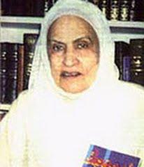ZAINAB AL-GHAZALI AL-JUBAILI