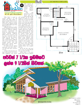 House Plans In Sri Lanka Teilinalsces