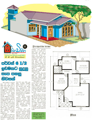 House Plans  Acreage on House Plans Of Sri Lanka