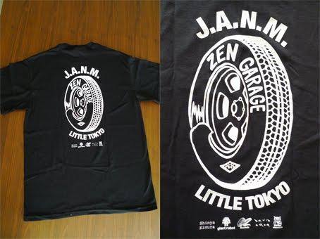 Garage T Shirts : Lemmys garage von lemmy spreadshirt