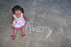 Avery Kamdyn