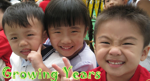 Growing Years - Alicia, Brandon and Caden