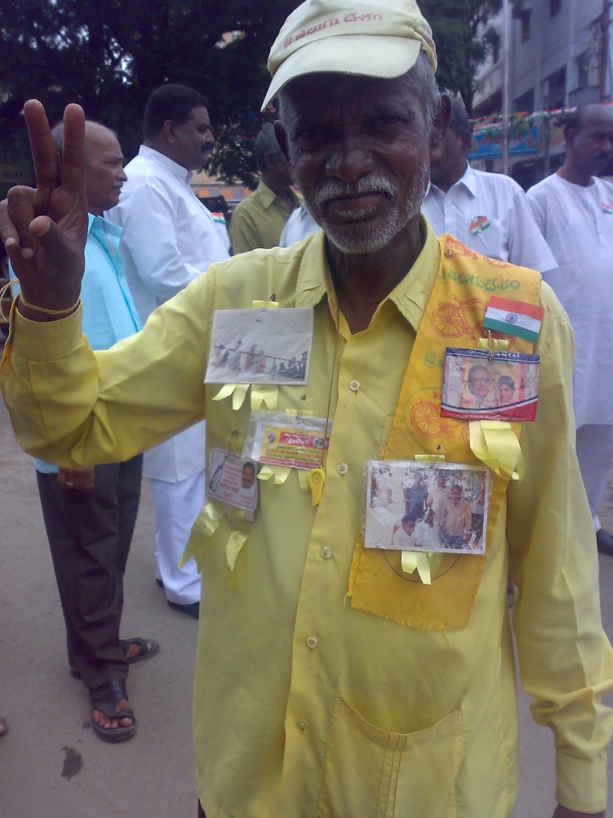 Fan Of Telugu Desam Party