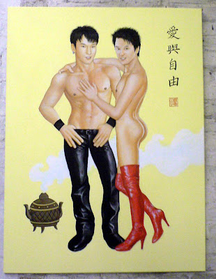 One of the trends was definitely gay art... in various forms.