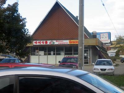 Kitchener Korean Language Kitchen Design Photos