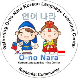 O-no Nara (Korean Language Learning Center)