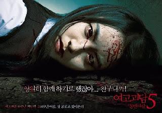 http://1.bp.blogspot.com/_kpP3aetGMb0/SpXpFS4kKbI/AAAAAAAAApM/9JX1mxMgObw/s320/blood-pledge-korean-gangster.jpg
