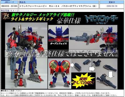 Revenge Buster Optimus Prime