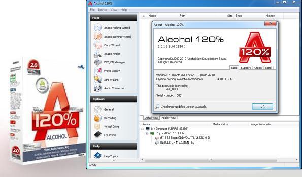 Скачать алкоголь 120 кряк эти. скачать с ifolder alcohol 120 1 9 7 6022 ret