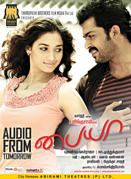 Adada Mazhaida Tamil Song Lyrics from Paiya (2010) in ...