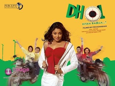 download full hindi movie for free download quotdhol moviequot