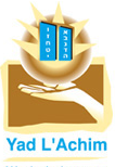 Yad l'achim Blog