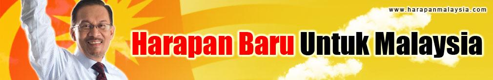 AMKBayanBaru