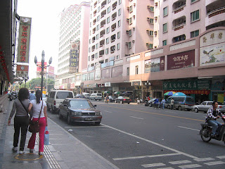 Changping Dongguan