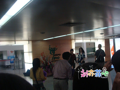Crystal Liu at Hongqiao Airport Shanghai
